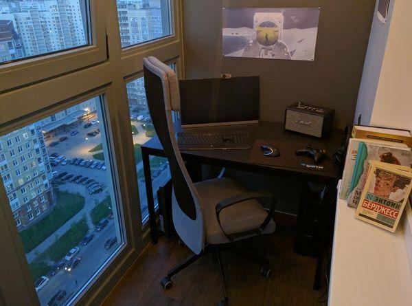 Личный кабинет: как организовать рабочее пространство