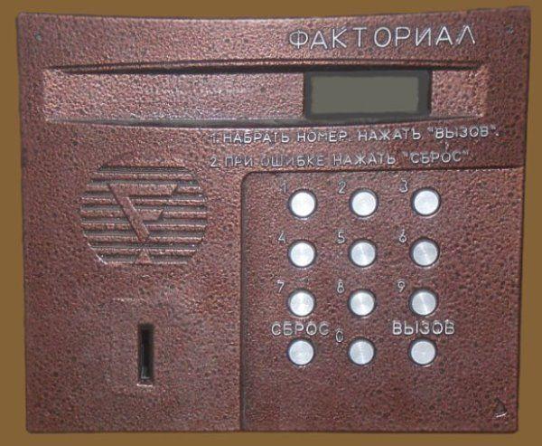 Как открыть дверь домофона без ключа
