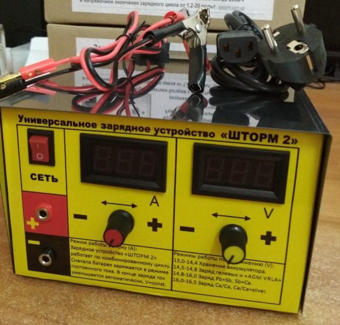 Зарядное устройство для аккумулятора 12 в своими руками