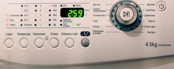 Стиральная машина включается, но не работает: бить тревогу, нужен мастер?