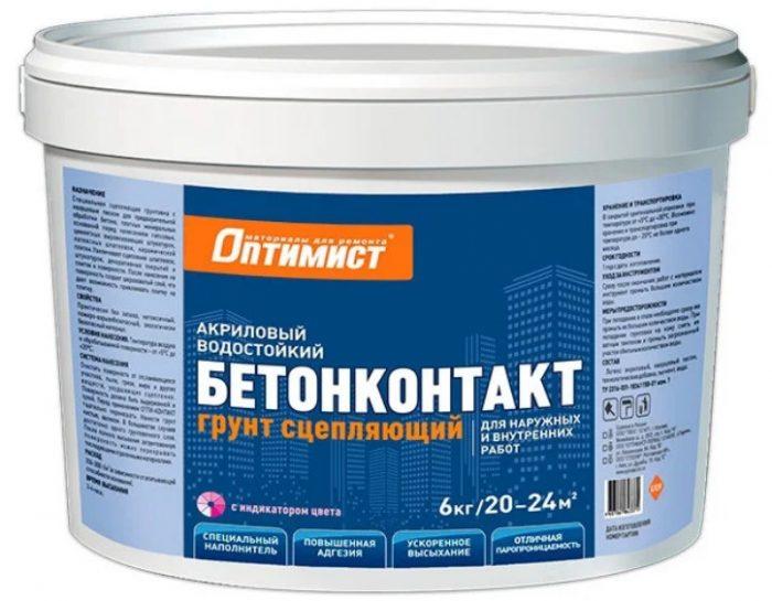 Бетоноконтакт: расход, состав и свойства, особенности, сферы применения