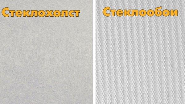 Как клеить стеклохолст: клеевые составы, технология и рекомендации