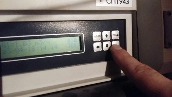 Принцип работы теплового счетчика: как снять показания счетчика на отопление
