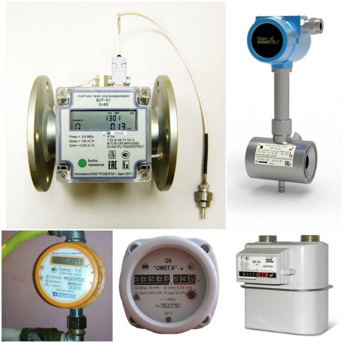 Газовый счетчик: принцип работы, разновидности и их особенности