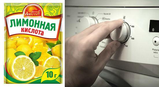 Чем почистить стиральную машину от грязи: простые средства и покупные препараты